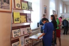 Региональный этап Ярмаки социально-педагогических инноваций - 2018